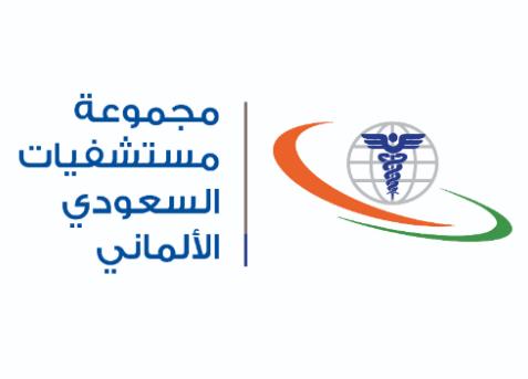 3 وظائف متنوعة للرجال والنساء في مجموعة مستشفيات السعودي الألماني  1750