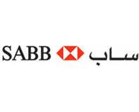 وظائف برواتب محفزة بدوام جزئي إدارية في البنك السعودي البريطاني 1782