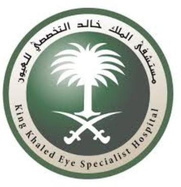 وظائف أخصائي مكتبات شاغرة في مستشفى الملك خالد التخصصي للعيون 1811