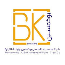 وظائف إدارية ومبيعات للرجال والنساء في شركة محمد بوخمسين وأولاده 18114