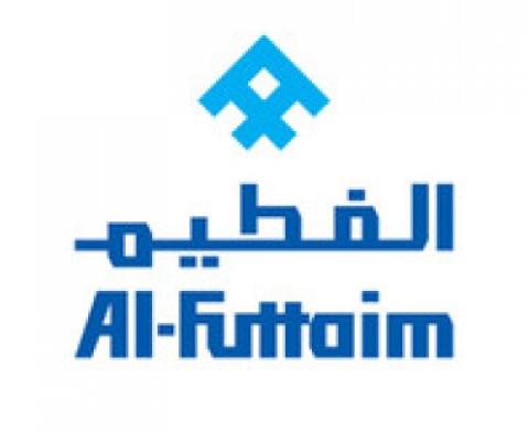 وظائف إدارية للرجال والنساء في شركة الفطيم في الرياض 18121