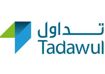 وظائف إدارية جديدة نسائية وللرجال في شركة السوق المالية السعودية (تداول) 18124