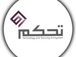 4 وظائف إدارية نسائية وللرجال في الشركة السعودية للتحكم التقني والأمني 18125