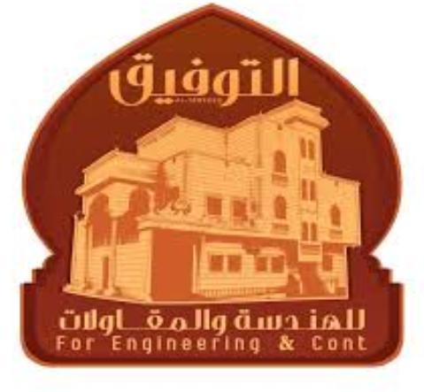 وظائف نسائية بصفة موظفات استقبال في مكتب التوفيق للاستشارات الهندسية 1874