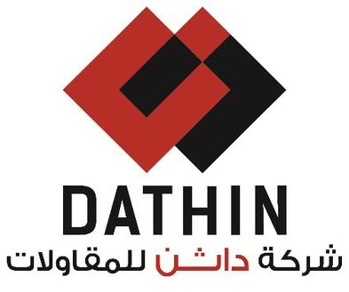 وظائف إدارية للجنسين براتب 4500 في شركة داثن للمقاولات 1881