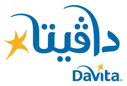 وظائف جديدة في شركة دافيتا السعودية DaVita 1902