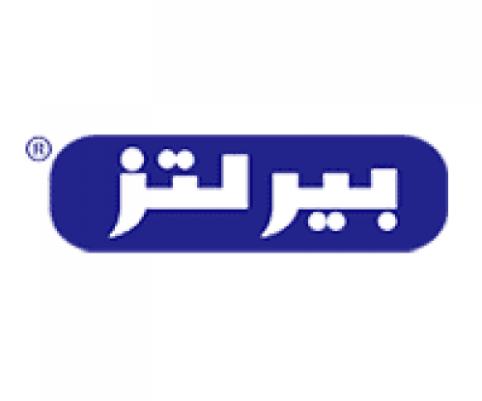 وظائف حراس أمن في شركة بيرلتز السعودية في مكة المكرمة وجدة 1904