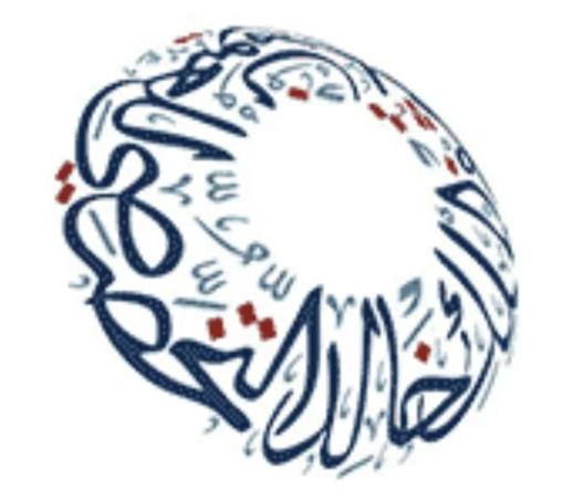 وظائف إدارية وصحية للرجال والنساء في مستشفى الملك خالد التخصصي للعيون 19113