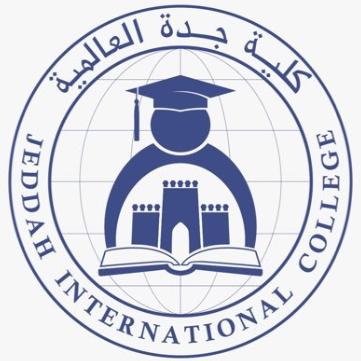 وظائف إدارية وأكاديمية شاغرة للنساء والرجال في  كلية جدة العالمية الأهلية 1912