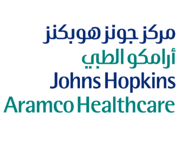 وظائف إدارية وصحية شاغرة للجنسين في مركز جونز هوبكنز أرامكو الطبي JHAH 1918