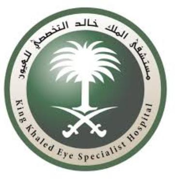 وظائف لحديثي التخرج ولحملة الثانوية وما فوق في مستشفى الملك خالد التخصصي للعيون 1919