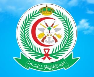 149 وظيفة شاغرة للرجال والنساء في مدينة الأمير سلطان الطبية العسكرية 192