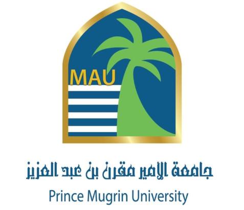 10 وظائف للرجال والنساء برواتب محفزة في جامعة الأمير مقرن بن عبد العزيز الأهلية 1956