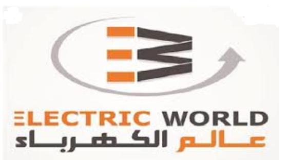 4 وظائف لحملة الثانوية في شركة عالم الكهرباء 1960