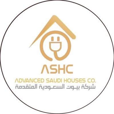 وظائف نسائية بدوام جزئي براتب 4000 في شركة بيوت السعودية المتقدمة للتجارة 1962