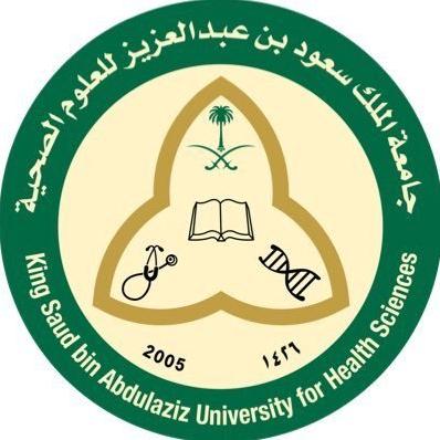 وظائف للرجال والنساء في جامعة الملك سعود بن عبد العزيز للعلوم الصحية 1972