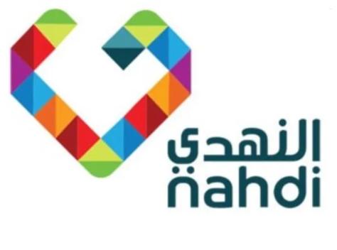 وظائف نسائية في شركة النهدي الطبية في الرياض جدة 1999