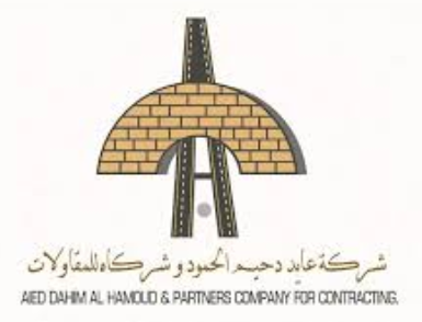 وظائف براتب 5000 في شركة عايد دحيم الحمود وشركاه للتجارة والمقاولات 20100