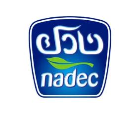 وظائف حائل إدارية براتب أزيد من 7000 في شركة نادك 20101