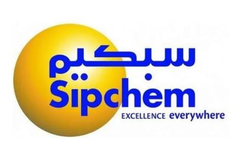 وظائف إدارية في الشركة السعودية العالمية للبتروكيميات سبكيم 20103