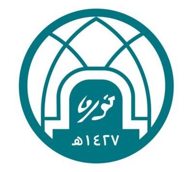 جامعة الأميرة نورة بن عبد الرحمن تعلن عن توفر وظائف أكاديمية نسائية 20105