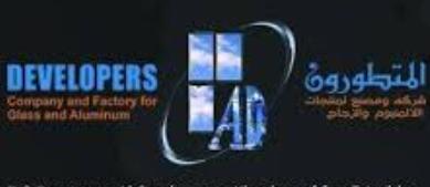 وظائف نسائية إدارية بدوام جزئي في شركة مصنع المطورون لمنتجات الألمنيوم 20108