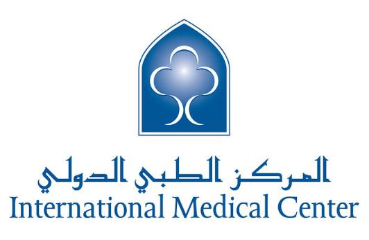 وظائف تقنية للرجال والنساء في المركز الطبي الدولي 20114