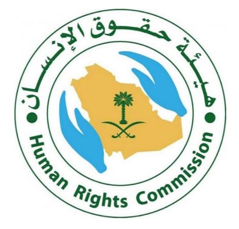 8 وظائف تقنية إدارية في هيئة حقوق الإنسان 20115