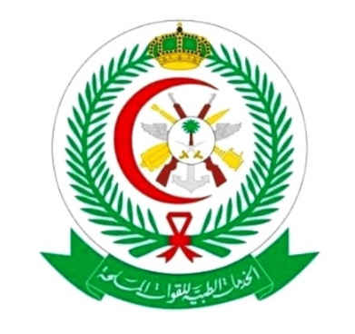 44 وظيفة إدارية وصحية تعلن عنها الإدارة العامة للخدمات الطبية للقوات المسلحة 20116