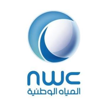 وظائف إدارية ومالية شاغرة في شركة المياه الوطنية في الرياض 2021