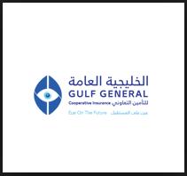 وظائف إدارية شاغرة في الشركة الخليجية العامة للتأمين التعاوني 2022