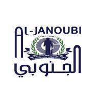 100 وظيفة شاغرة للرجال والنساء في شركة أبناء محمد ابراهيم الجنوبي 2027