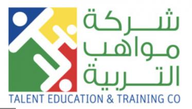 وظائف تعليمية في شركة مواهب التربية للتعليم والتدريب 2039