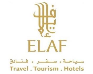 وظائف إدارية لحملة الثانوية في مجموعة إيلاف للسياحة والسفر 2076
