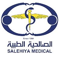 شركة الصالحية الطبية تعلن عن وظائف إدارية للرجال والنساء براتب 10000 2081