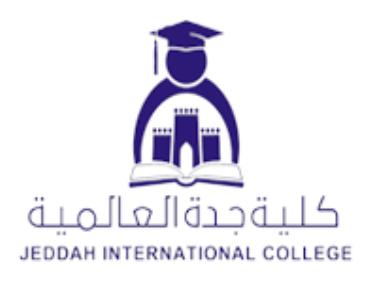 وظائف إدارية وأكاديمية للرجال والنساء في كلية جدة العالمية 2090