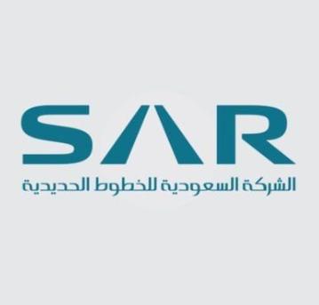وظائف إدارية بدوام جزئي في الشركة السعودية للخطوط الحديدية سار عبر برنامج تمهير 2110
