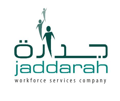 4 وظائف نسائية بدوام جزئي في شركة جدارة للاستقدام 21100