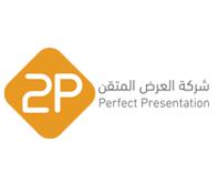 20 وظيفة براتب 5777 للرجال والنساء في شركة العرض المتقن للخدمات التجارية 21101