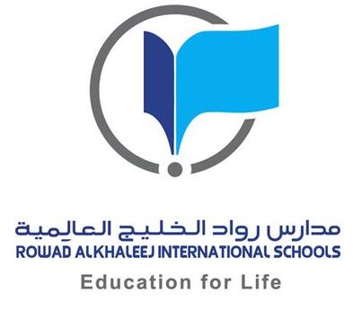 وظائف نسائية براتب 4500 بدوام جزئي في مدارس رواد الخليج العالمية 21102