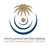 وظائف إدارية وصحية للجنسين في مستشفى الملك فهد التخصصي 21106