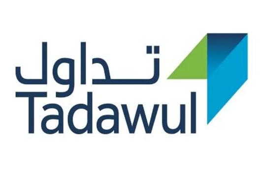 وظائف مالية وإدارية شاغرة في شركة السوق المالية السعودية تداول 2112