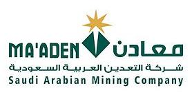 وظائف إدارية في شركة التعدين العربية السعودية معادن في الرياض 21132