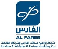 10 وظائف للرجال والنساء في شركة إبراهيم عبد الله الفارس واخواته للتجارة 21133