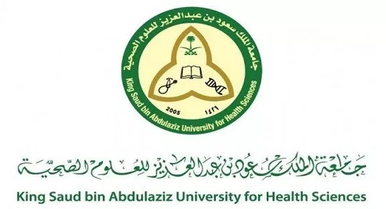 وظائف متنوعة في جامعة الملك سعود للعلوم الصحية 212