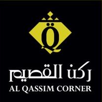 وظائف الرياض اليوم إدارية في شركة حلويات ركن القصيم 2140