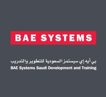 وظائف تعليمية في شركة بي أيه إي سيستمز BAE Systems 2142