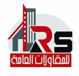 وظائف إدارية براتب 4500 للرجال والنساء في شركة مرسى البحار للمقاولات العامة  2164