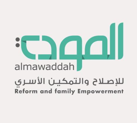 5 وظائف إدارية بدوام جزئي في جمعية المودة الخيرية 2165