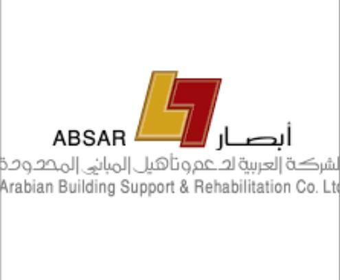 وظائف إدارية بدوام جزئي براتب 6800 في الشركة العربية لدعم وتأهيل المباني 2183